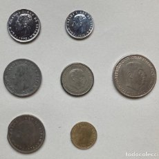 Monedas con errores: LOTE MONEDAS FALSAS Y CURIOSAS. Lote 231587755
