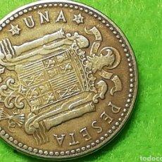 Monete con errori: UNA PESETA DE 1953 ESTRELLA* 54. MUY ESCASAS EN ESTE ESTADO.. Lote 232493080