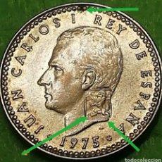 Monedas con errores: ERROR. UNA PESETA DE 1975 ESTRELLA 79. DEL REY JUAN CARLOS I DE ESPAÑA.. Lote 231259615