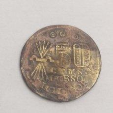 Monedas con errores: 50 C.T.S.M CURSO INTERRUPTOR 1936 AYUTAMIENTO TRIBUNAL CADIZ AUTÉNTICA ESCASA. Lote 234982795