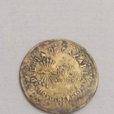 Monedas con errores: 25 CTS AÑO DE LA VICTORIA PRUEBLA CAZALLA CURSO INTERIOR AUTÉNTICA ESCASA. Lote 234983855