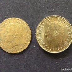 Monedas con errores: MONEDA DE UNA PESETA DE 1975 CON EL COSPEL FINO. Lote 235224080