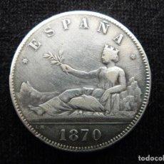 Monedas con errores: GOBIERNO PROVISIONAL. 5 PESETAS 1870. FALSA, BAÑO DE PLATA. Lote 235888040