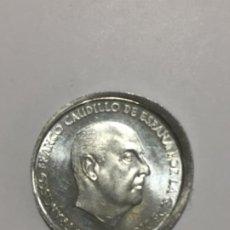 Monedas con errores: * ERROR * 50 CÉNTIMOS 1966*68 DESPLAZADA. Lote 236154150