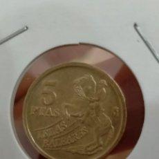 Monedas con errores: MONEDA DE 5 PTS DEL 1997 DE LAS ISLAS BALEARES CON ERROR DENOMINADO QUINTA PATA. Lote 236533560