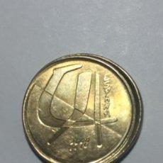 Monedas con errores: * ERROR *. 5 PESETAS AÑO 1998. DESPLAZADA. Lote 223684410