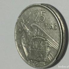 Monedas con errores: * ERROR EXQUISITO * 25 PTAS 1957*64. VIROLA SALTADA. Lote 238110545