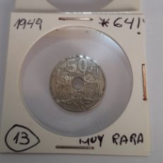 Monedas con errores: 50 CÉNTIMOS RARA 1949 (* 64 !!! ) FRANCO. VER FOTOS.. Lote 242990595