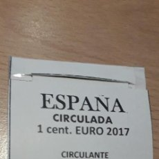 Monedas con errores: 10-00348-ESPAÑA- 1 CENT € -2017- ERROR IMPRESIÓN PROFUNDA C.NACIONAL. Lote 243066650