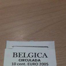 Monedas con errores: 10-00349-BELGICA- 10 CENT € -2005- CUÑO ROTO ENTRE EL 10. Lote 243066835