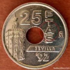 Monedas con errores: ESPAÑA 25 PESETAS SEVILLA'92 - VARIEDAD. Lote 243611940
