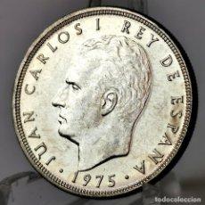 Monedas con errores: ⚜️AB340. VARIANTE + ERROR. 5 PESETAS 1975 *78. GLOBO CRUCÍFERO Y REMARCADA. S/C- (EX CARTERA). Lote 244005555