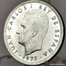 Monedas con errores: ⚜️AB341. VARIANTE. S/C-. 5 PESETAS 1975 *77. VARIANTE GLOBO CRUCÍFERO. Lote 244005850
