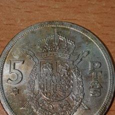 Monedas con errores: ERROR IMPRESION DOBLE CARA 5 PESETAS 1975. Lote 244608060