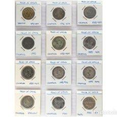 Monedas con errores: FALSAS DE ÉPOCA, LOTE 45 MONEDAS 50 CÉNTIMOS, 1 Y 2 PESETAS, 1869 A 1906. Lote 245395035