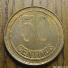 Monedas con errores: MONEDA 50 CÉNTIMOS 1937 ERROR. Lote 246280765
