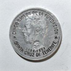 Monnaies avec erreurs: 5 PESETAS 1871 RESELLO. CINCO SIGLOS DE LA FUNDACIÓN DE SANTA CRUZ DE TENERIFE.1494 - 1994.CANARIAS.. Lote 247163065
