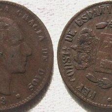 Monedas con errores: ESPAÑA 10 CENTIMOS 1879 REVERSO GIRADO - VARIANTE- ERROR (E11). Lote 247361045