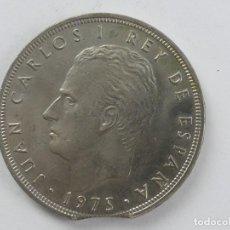Monnaies avec erreurs: ERROR MONEDA ESPAÑA 100 PESETAS JUAN CARLOS I 1975. Lote 247811715