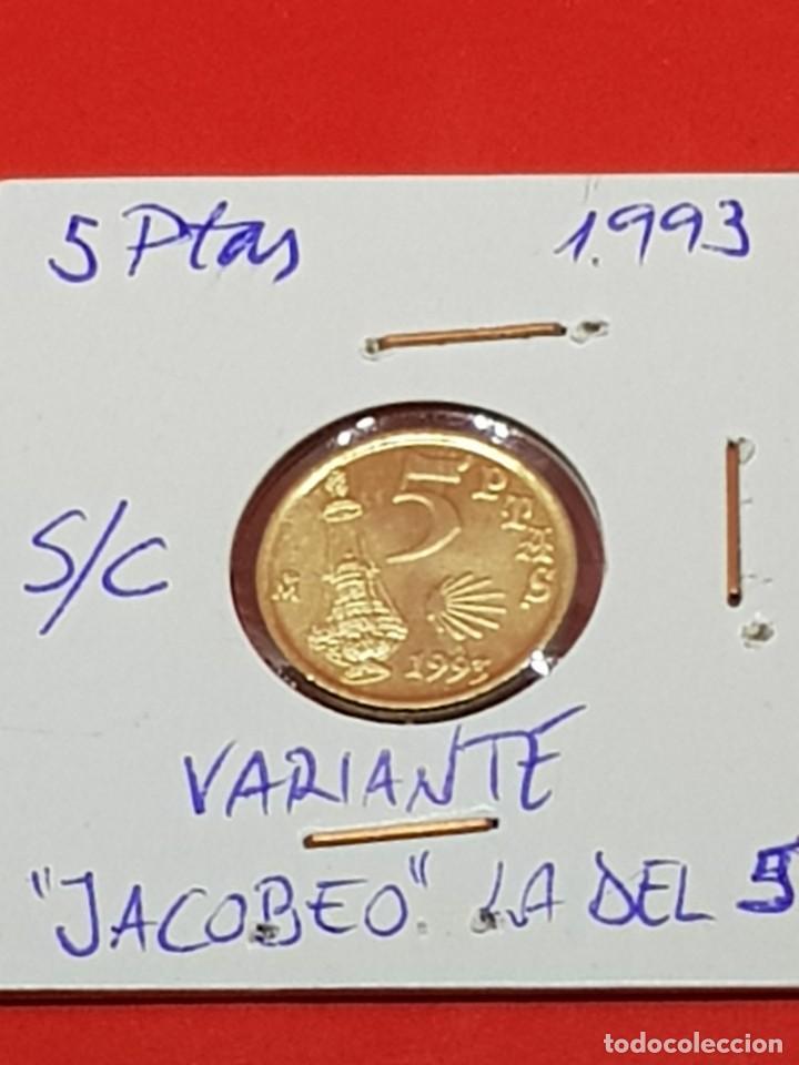 5 PESETAS 1993 VARIANTE CUÑO XACOBEO-LA DEL CINCO- S/C (Numismática - España Modernas y Contemporáneas - Variedades y Errores)