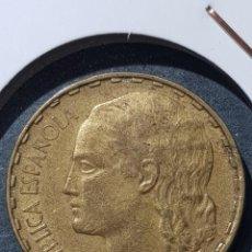 Monedas con errores: 1 PESETA 1937 II REPÚBLICA CUÑO PARTIDO. Lote 252983515