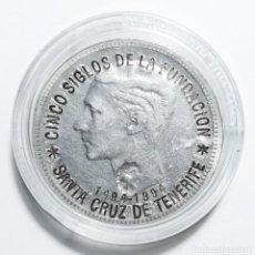 Monete con errori: 5 PESETAS 1878 RESELLO. CINCO SIGLOS DE LA FUNDACIÓN DE SANTA CRUZ DE TENERIFE.1494 - 1994.CANARIAS.. Lote 253590400
