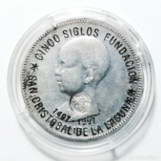 Monete con errori: 5 PESETAS 1892 RESELLO. CINCO SIGLOS DE LA FUNDACIÓN SAN CRISTÓBAL DE LA LAGUNA.1497 - 1997.CANARIAS. Lote 257751575