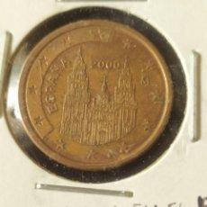 Monedas con errores: EXCESO METAL MONEDA 5 CTS 2000. Lote 261691840