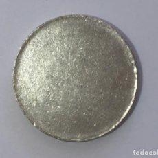 Monedas con errores: * ERROR * COSPEL DE 25 PESETAS MÓDULO GRANDE MUY RARA Y ESCASA.. Lote 262221910
