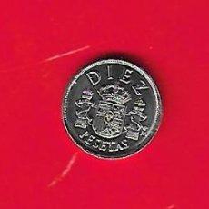Monedas con errores: ESPAÑA LOTE 3 MONEDAS CON VARIANTES, 25 PTS CEUTA Y 10 PTS 1983. Lote 263023015