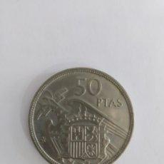 Monedas con errores: MONEDA DE 50 PESETAS FRANCISCO FRANCO 1957. ESTRELLA 58. EXCELENTE ESTADO. CANTO: UNA GRANDE LIBRE. Lote 268863979