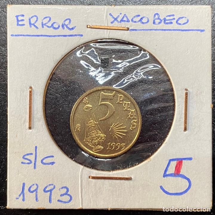 5 PESETAS 1993 XACOBEO VARIANTE DE CUÑO EN EL 5 SC (Numismática - España Modernas y Contemporáneas - Variedades y Errores)