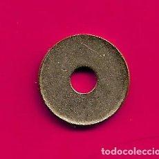 Monedas con errores: ESPAÑA 25 PESETAS 1990 A 2001 COSPEL, PESA 4,2 G. Lote 269454483