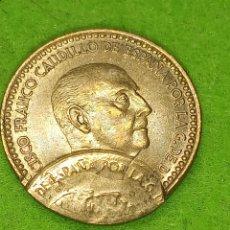 Monedas con errores: ERROR IMPRESIONANTE. UNA PESETA DE 1966. ESTRELLA 75. MIRAR FOTOS.. Lote 269497613