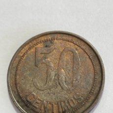 Monedas con errores: * ERROR * 50 CENTIMOS 1937 CON LA ORLA MIXTA COMPUESTA POR PUNTOS DE DIFERENTES TAMAÑOS.MUY ESCASA.. Lote 273637383