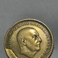 Monedas con errores: * ERROR * 1 PESETA AÑO 1966. CUÑO DESCANTILLADO. Lote 274025843