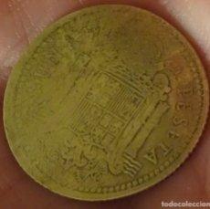 Monedas con errores: ERRORES 1 PESETA JUAN CARLOS 1975 *78,ACUÑACIÓN DEFECTUOSA,DESPLAZADA,COSPEL FINO,EXCÉNTRICO,COMBADO. Lote 276400123