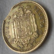 Monedas con errores: ERROR 1 PESETA FRANCO 1966 *19 *71, SEGMENTADA FINAL DE RIEL. Lote 276412498