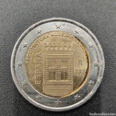 Monete con errori: MONEDA 2 EUROS. CIRCULO CENTRAL MAL IMPRESO. ERROR HUEVO FRITO.. Lote 280821398