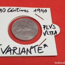 Monedas con errores: 10 CÉNTIMOS 1940 PLUS CON V ---'VARIANTE PLVS VLTRA' ESCASA.--- MBC++. Lote 286739303