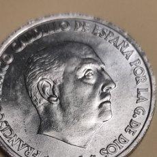 Monedas con errores: MONEDA 50 CÉNTIMOS S/C ERROR ESTRELLA 19 LISA SIN GRABAR. Lote 288411948