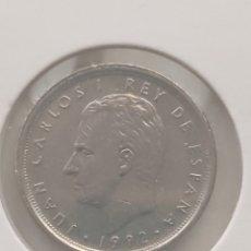 Monedas con errores: MONEDA 10 PESETAS 1992 VARIANTE DE CUÑO. Lote 288544038