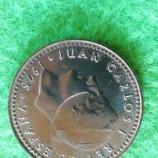 Monedas con errores: ERROR. DOBLE ESTAMPADO. UNA PESETA DE 1975. ESTRELLA 75. EXCELENTES CONDICIONES. MIRAR FOTOS... Lote 289313438