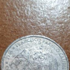 Monedas con errores: MONEDA ERROR DOBLE IMPRESIÓN 50 CÉNTIMOS. Lote 294954133