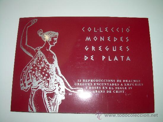 Monedas de España: MONEDAS GRIEGAS DE PLATA....EL OBSERVADOR.....1993. - Foto 2 - 28639981
