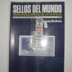 Monedas de España: SELLOS DEL MUNDO. URBION. FASCÍCULO 96 (URUGUAY Y BOLIVIA). Lote 32108838