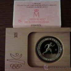 Monedas de España: 1990. II SERIE DE 4 MONEDAS OLIMPIADA BARCELONA 92. CALIDAD FLOR DE CUÑO. Lote 33656202