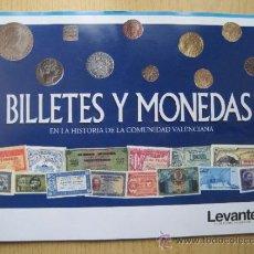 Monedas de España: MONEDAS Y BILLETES DE LA COMUNIDAD VALENCIANA. Lote 34363510
