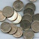 Monedas de España: LIQUIDACIÓN LOTE DE 1OO MONEDAS DE 200 PESETAS AÑOS 1986-1987-1988. (MÓDULO PEQUEÑO). Lote 35356361