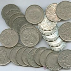 Monedas de España: LIQUIDACIÓN LOTE DE 1OO MONEDAS DE 25 PESETAS AÑO 1957. (EMITIDAS POR FRANCISCO FRANCO).. Lote 35356625